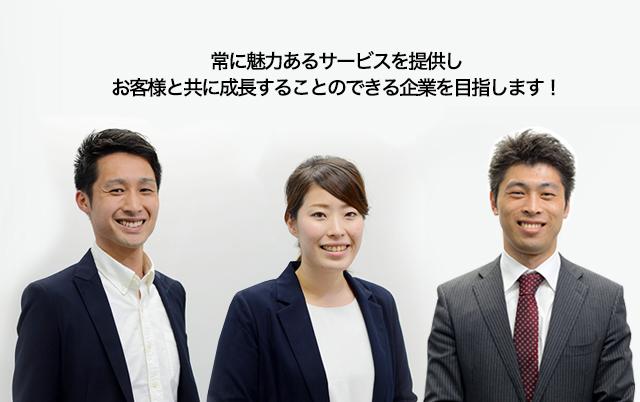 日本と世界をつなぐ、オンリーワンのグローバル企業へ。