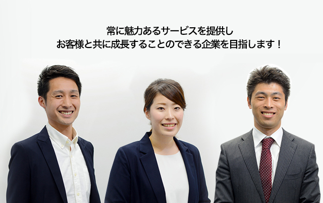 To be the only global company connecting Japan to the world